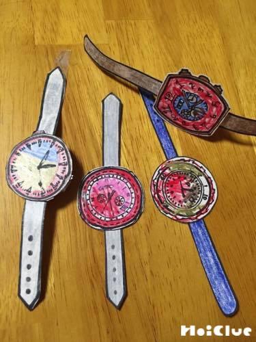 腕にキラリ☆オリジナルの腕時計〜あこがれを形にしちゃう製作遊び〜