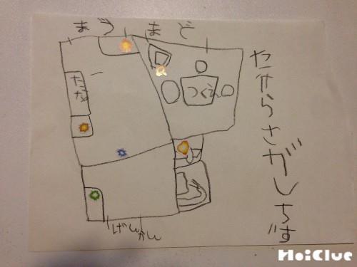 地図にシールを貼った写真