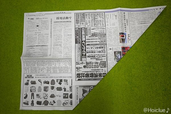 新聞紙を折っている様子