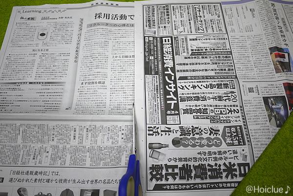 新聞紙を切っている様子