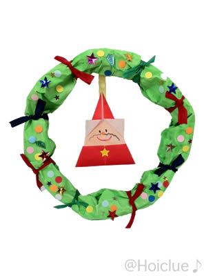 くしゅくしゅクリスマスリース~飾りつけが楽しい!クリスマス製作遊び