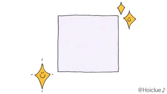 まほうの紙〜いつもとちょっと違う紙を使って楽しむあそび〜