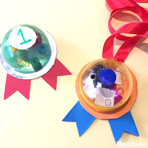 立体メダル
