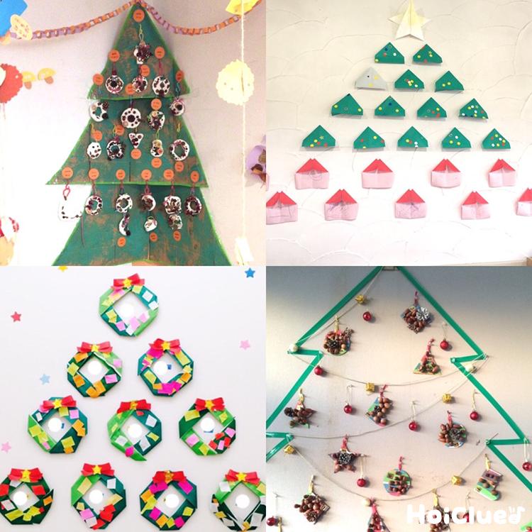 みんなで作るクラスに1つのクリスマスツリー〜みんなの手作りクリスマス製作アイディア〜