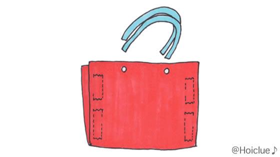 バッグの部品のイラスト