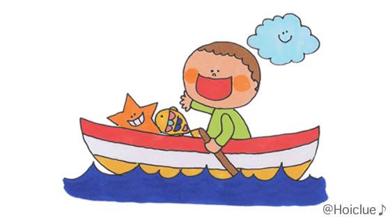 """じぶんだけの""""船""""〜身近にあるもので楽しめるごっこあそび〜"""