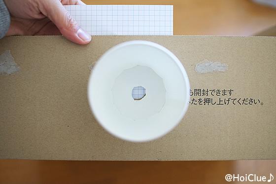 紙コップの穴から中が見える様子