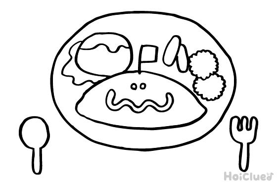 【ぬりえ】お皿〜ノーマルバージョン〜