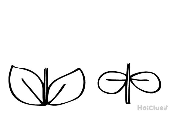 【ぬりえ】お花〜アレンジいろいろバージョン〜