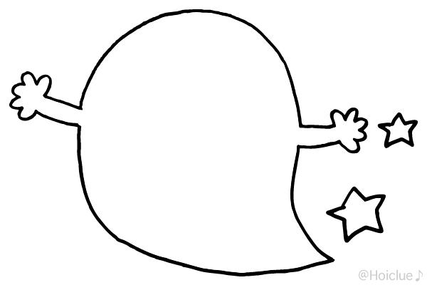 【ぬりえ】オバケ〜アレンジいろいろバージョン〜