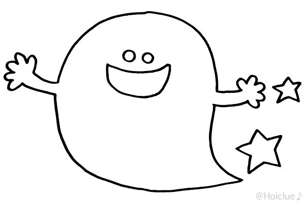 【ぬりえ】オバケ〜スマイルバージョン〜