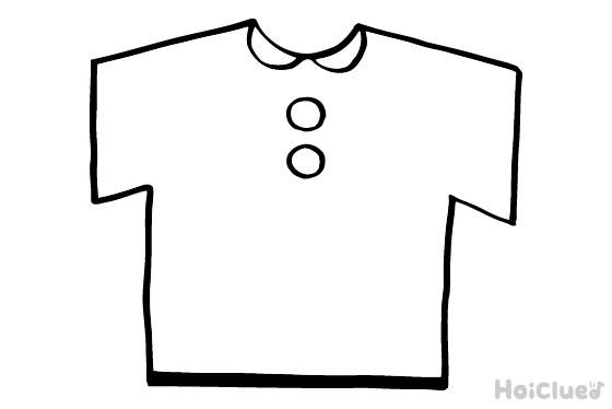 【ぬりえ】Tシャツ〜ボタン付きバージョン〜