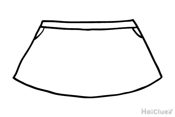 【ぬりえ】スカート