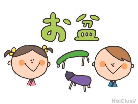 子どもに分かりやすい「お盆」の意味と伝え方