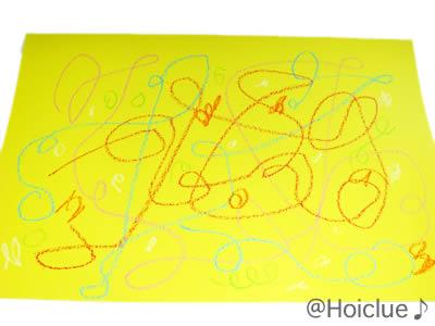 画用紙に絵を描いた写真
