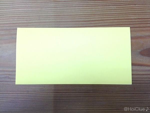 折り紙を半分に折った写真