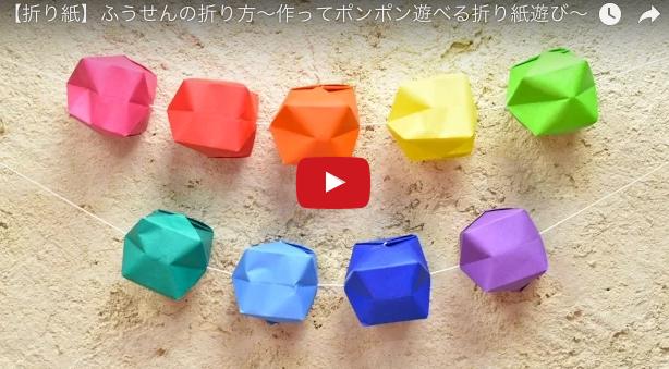 【折り紙】簡単なコップの折り方〜ごっこ遊びにもぴったりの折り紙遊び〜