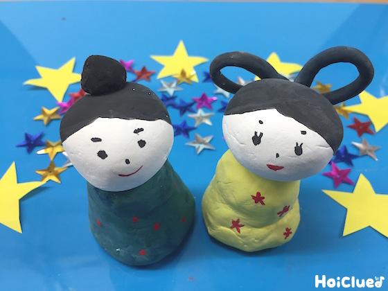 手のりおりひめ&ひこぼし〜紙粘土で自由に作る七夕飾り〜