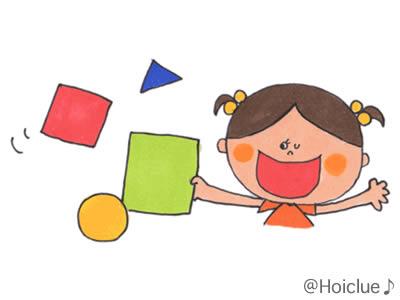 パタパタ人形〜紙1枚で楽しめる、おもしろおもちゃ〜