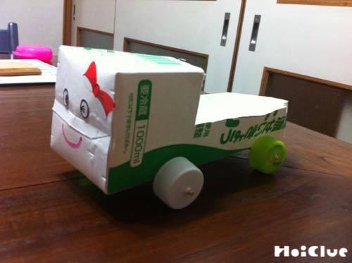 ゴーゴー!コロコロトラック〜牛乳パックで動く手作りおもちゃ〜