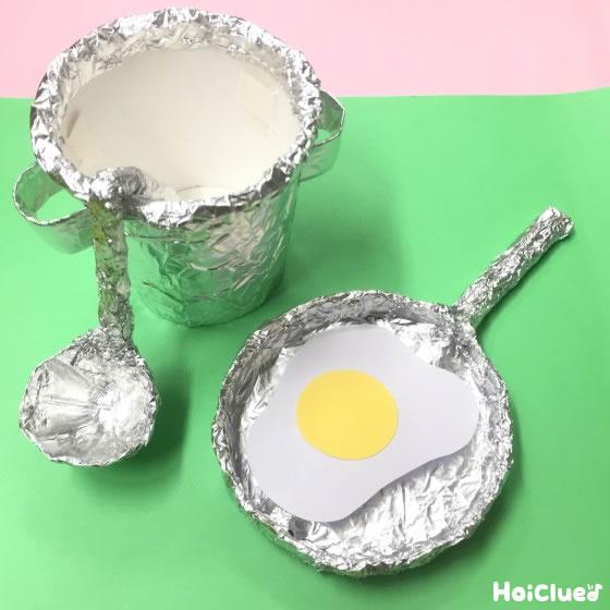 キラキラお鍋とフライパン〜廃材で作るおままごとセット〜