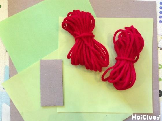 ダンボールと毛糸の写真