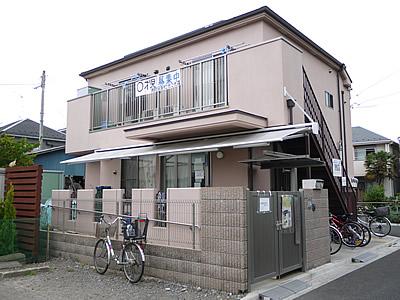 「子どもと一緒に育ち合う」ー共同保育所 ごたごた荘(東京都 練馬区)