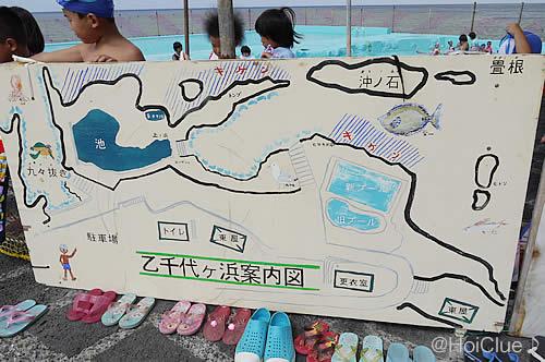 海水プールの場所を示した見取り図の写真