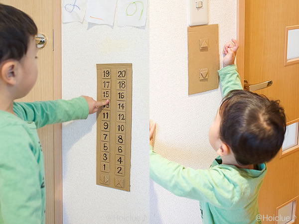 吉田さん作・段ボールで作る、エレベーター操作パネル「ボタンを押したい欲」がなかなか満たされないので、お家の中に作ってみたのだそう。