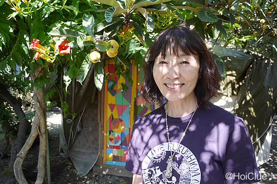 大島園長の写真