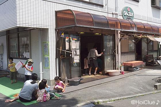 「子どもの心に寄り添う」ーりんごの木 子どもクラブ(横浜市 都筑区)