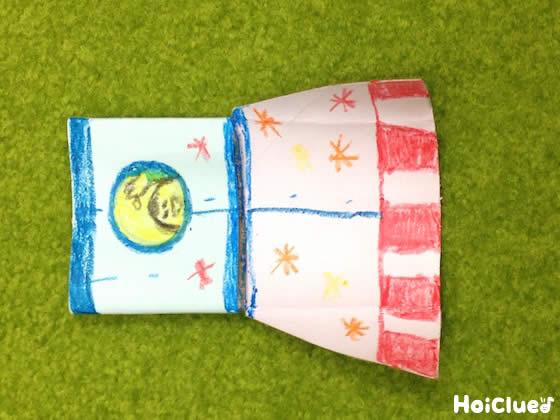 ロケットびゅーん!〜廃材で楽しむ、シンプルなアイディアロケット〜