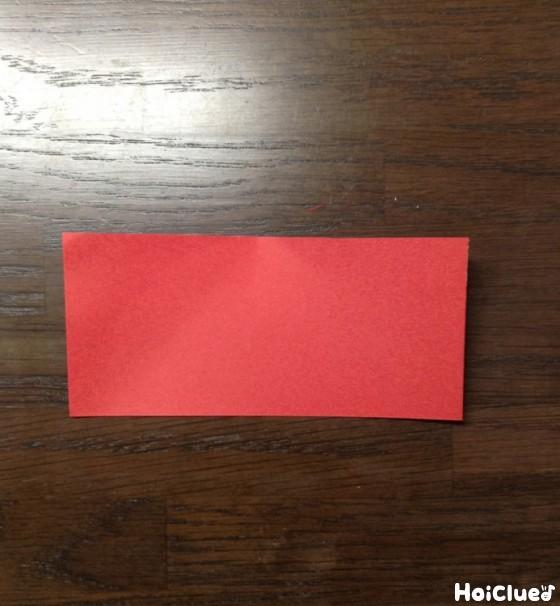 赤い画用紙を長方形に切った写真