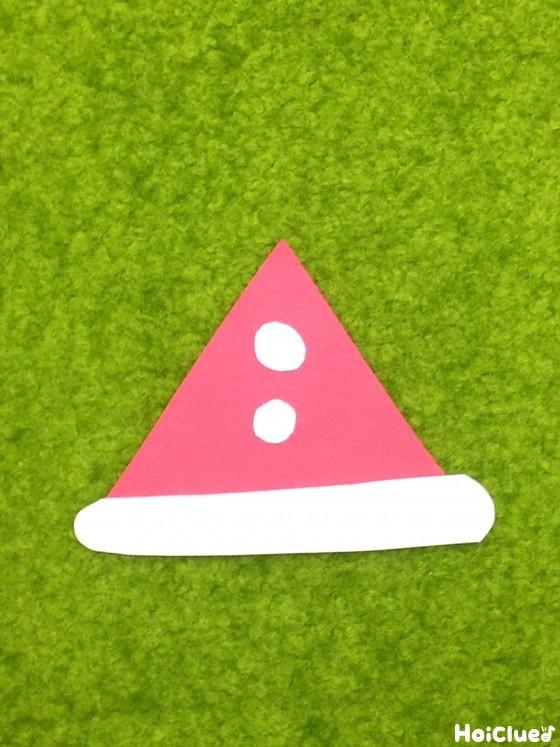 色画用紙で作った三角帽子の写真