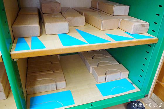 棚に収納された積み木の写真