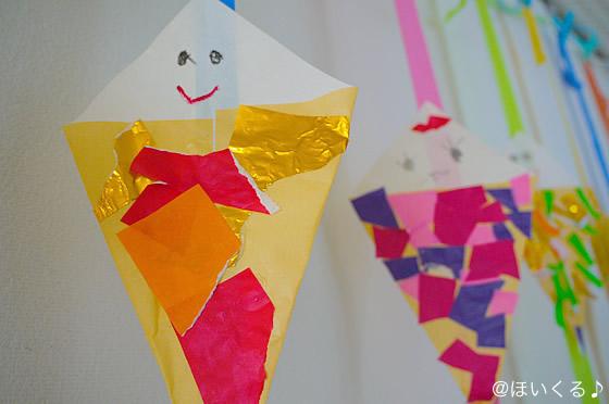折り紙で作った作品の写真