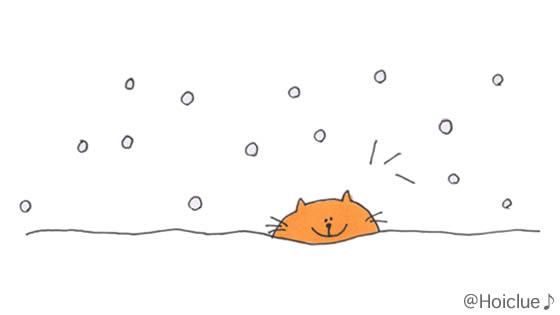 雪の中にいるのはだぁれ?〜工夫が楽しい仕掛けあそび〜