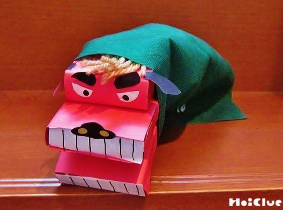 空き箱deパクパク獅子舞〜作って楽しい遊んで楽しい手作りおもちゃ〜