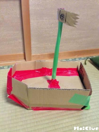 進め!段ボール船〜材料1つで楽しめちゃう、ワクワクの製作遊び〜
