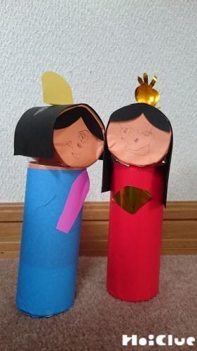 2つの材料で作るひな人形〜廃材で楽しむ季節の製作遊び〜