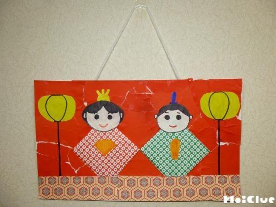 壁掛けひな人形〜色々な種類の紙で楽しむ平面ひな飾り〜
