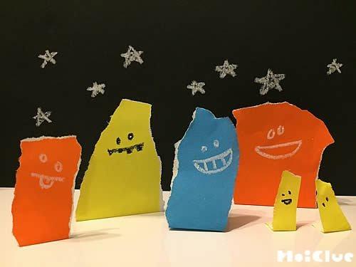 びりびりオバケ〜折り紙1つで楽しみ方いろいろ!オバケ〜