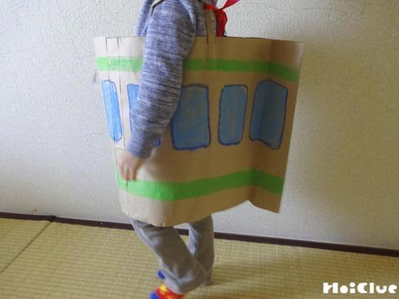 それゆけ!紙袋電車〜電車に変身できちゃう手作りおもちゃ〜