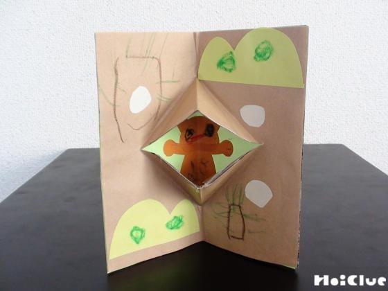 もうすぐ春だよ!冬眠カード遊び〜画用紙1枚でできる手作りカード〜