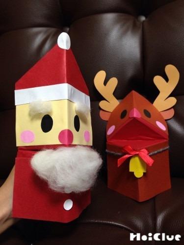 パクパク☆クリスマス〜作って遊べる手作り人形〜