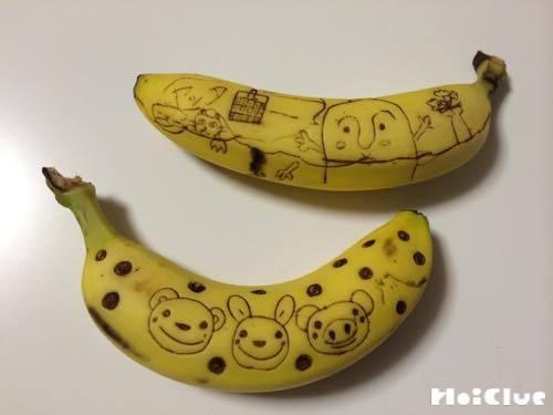 お絵かきバナナ〜ふしぎな実験遊び〜