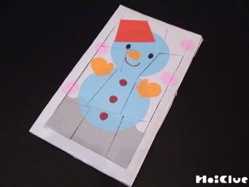 雪だるまのパズル〜2つの材料で楽しめる手作りおもちゃ〜
