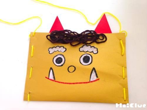 鬼のひもとおしバッグ〜大きなバッグが作れる製作遊び〜