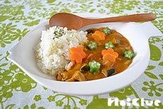 コロコロ 夏野菜カレー~見た目も味も楽しい♪オリジナルカレー~