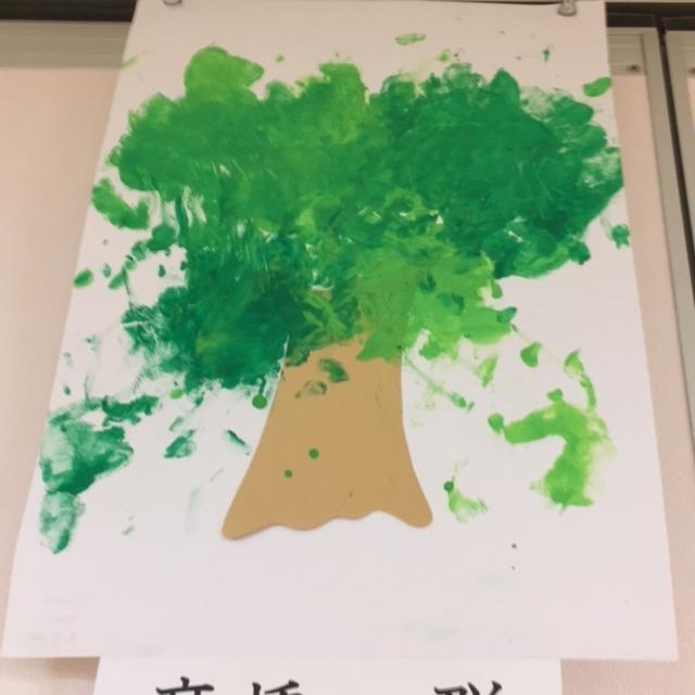 【アプリ投稿】ひよこ絵画